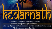 Kedarnath (Hindi Movie)